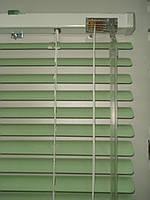 Жалюзи горизонтальные металлические Стандарт (цветные), фото 1