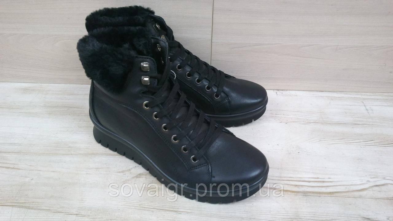 Ботинки кожаные итальянские  IMAC