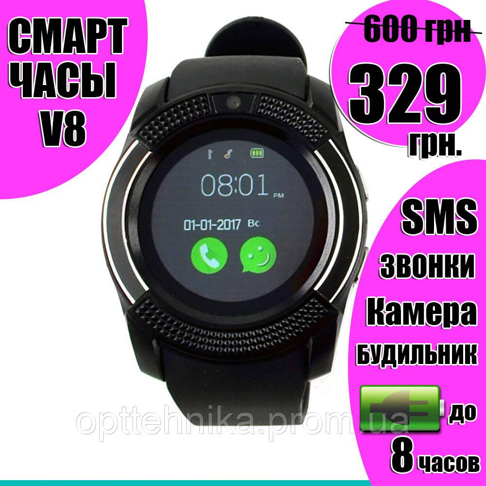 Cмарт часы телефон Smart Watch V8 . Умные часы