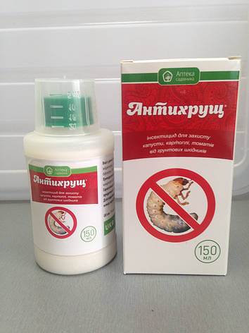 Антихрущ інсектицид 150 мл Аптека Садівника, Укравіт, фото 2