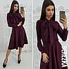 Женское обворожительное платье (3 цвета)