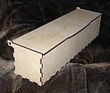 Коробка подарункова 308*72*72мм, фото 3