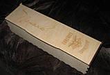 Коробка подарункова 308*72*72мм, фото 4