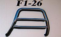 Кенгурятник F1-26