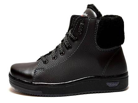 ad44f206 Ботинки зимние женские молния и шнуровка: продажа, цена в Львове ...