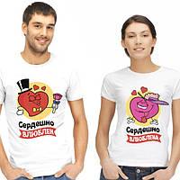 """Парные футболки """"Сердешно влюблен, сердешно влюблена"""""""