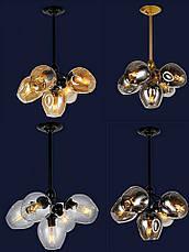 Люстра подвесная Bubble в стиле lolt LV  - очень модная золотой корпус+янтарные плафоны, фото 3