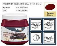 Восстанавливающий Бальзам Trg Leather Renovating Balm 300 мл 156 (Вишневый)