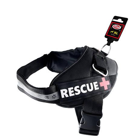 Шлея усиленная Pet Nova Rescue+ XL 65-90 см Чёрная