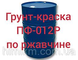 Грунт-краска  ПФ-012Р  по ржавчине антикоррозийная, 50кг