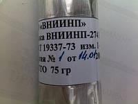 Смазка ВНИИНП-223