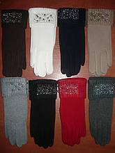 Женские перчатки Корона на меху. Для сенсора. Бамбук.