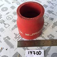 Патрубок охладителя впускной ГАЗ 3302 ГАЗЕЛЬ с Двиг. Cummins ISF 2.8 Шланг муфта интеркуллера (3302-1173090)