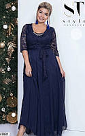 Шикарное вечернее нарядное синее с гипюром платье в пол размеры:48-54