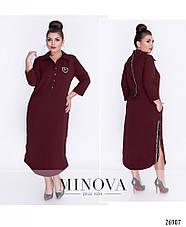Платье-рубашка бордового цвета на каждый день размеры:48-60, фото 2