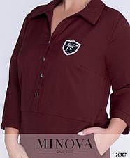 Платье-рубашка бордового цвета на каждый день размеры:48-60, фото 3