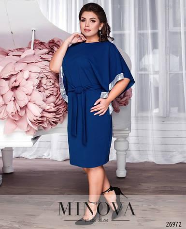 Элегантное вечернее платье синее размеры: 48-62, фото 2