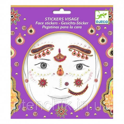 """DJECO Набор наклеек для лица """"Индийская принцесса"""""""