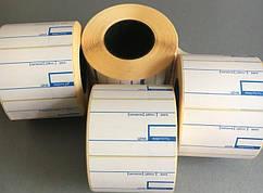 Термоэтикетка для весов 58*40 мм (намотка 700 шт, сетка) с печатью премиум
