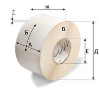 Термоэтикетка Эко 58*30 мм (намотка 1000 шт.)