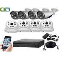 Комплект видеонаблюдения на 8 камер UDC AHD-Kit1.8Mix