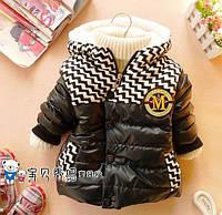 Верхній одяг для хлопчиків в Украине. Сравнить цены 604cc77b461e6