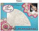 Раскраска для взрослых Искренность (AS0395) 40 х 50 см ArtStory, фото 2