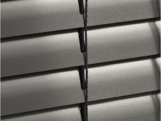 Жалюзи горизонтальные металлические Люкс (металлик)