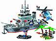 Конструктор Brick 820 Combat Zones Военный корабль 614 дет, фото 2