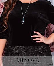 Шикарное вечернее нарядное платье размеры: 48-56, фото 3