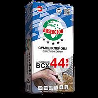 КЛЕЙ ЭЛАСТИФИЦИРОВАННЫЙ BCX-44 TOTAL ANSERGLOB 25КГ.
