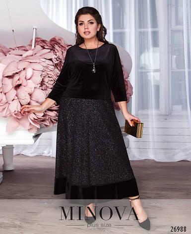 Шикарное вечернее нарядное платье размеры: 48-56, фото 2