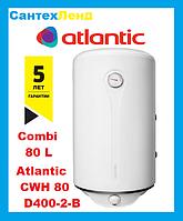 Водонагреватель Бойлер Atlantic CWH 80 D400-2-B