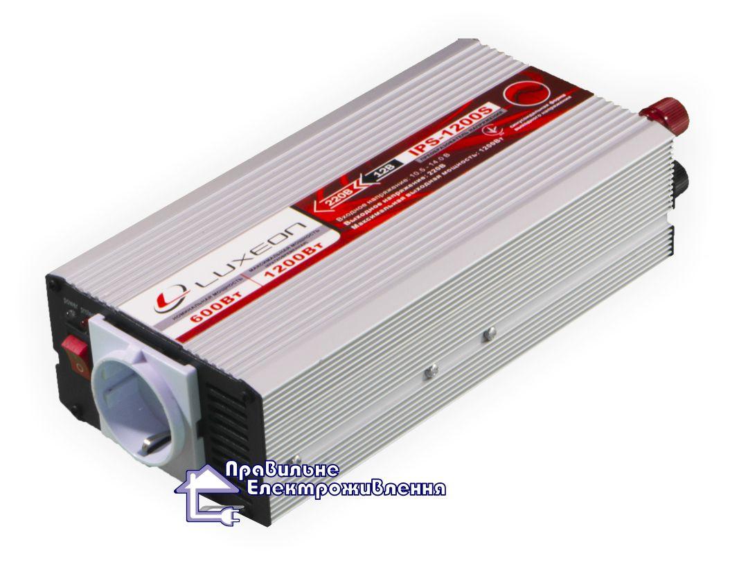 Перетворювач напруги 12/220 Luxeon IPS-1200S