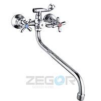 Смеситель для ванны Zegor DMT7-A (DMT-A725) двухвентильный с душем с длинным изливом цвет хром