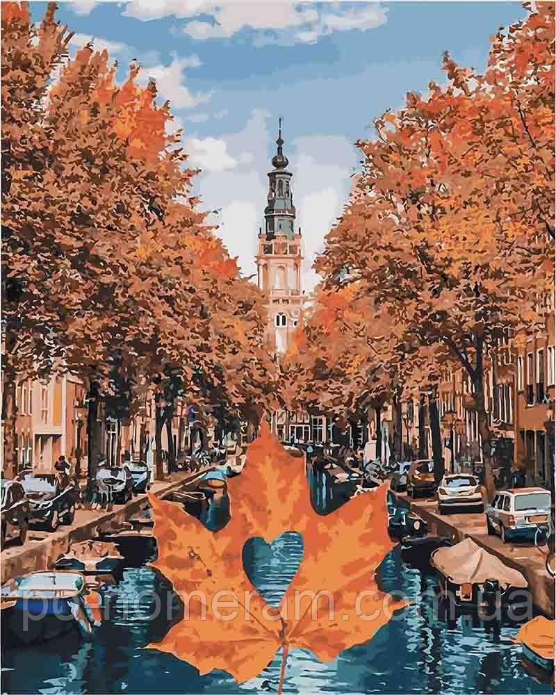 Раскраска для взрослых Краски Амстердама (KH3536) 40 х 50 ...