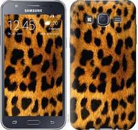 "Чехол на Samsung Galaxy J5 (2015) J500H Шкура леопарда ""238c-100-328"""