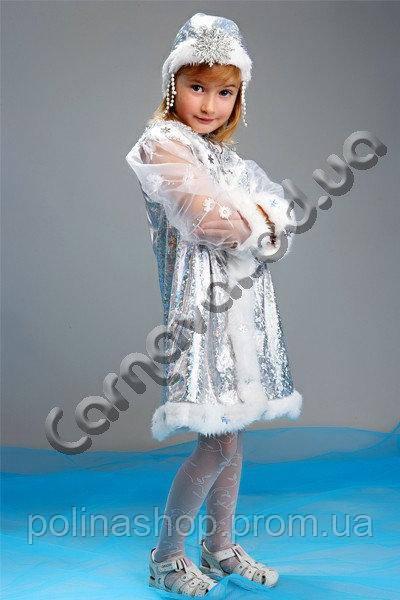 Карнавальный костюм Снегурочка детский