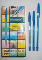 Ручка 927 Beifa original СИНЯЯ уп50