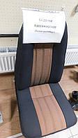 Кресло пассажирское правое КамАЗ 5320