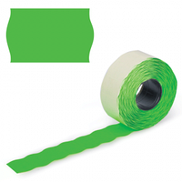 Цінник фігурка (6 штук в тубі) зелений