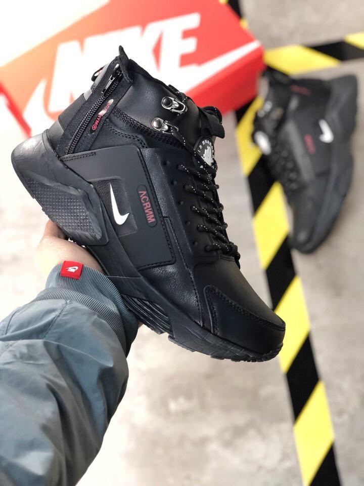 c732e540 Высокие зимние кроссовки Nike Huarache Acronym кожаные черные топ реплика