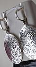 Серебряные серьги - круглые подвески