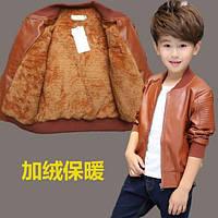 Куртка для хлопчиків PU-шкіра коричнева демісезонна 9630 da4e0a1cdd320