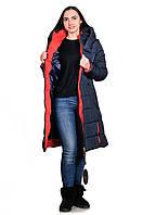 Пуховик женский Mira 44, Темно-синий с красным
