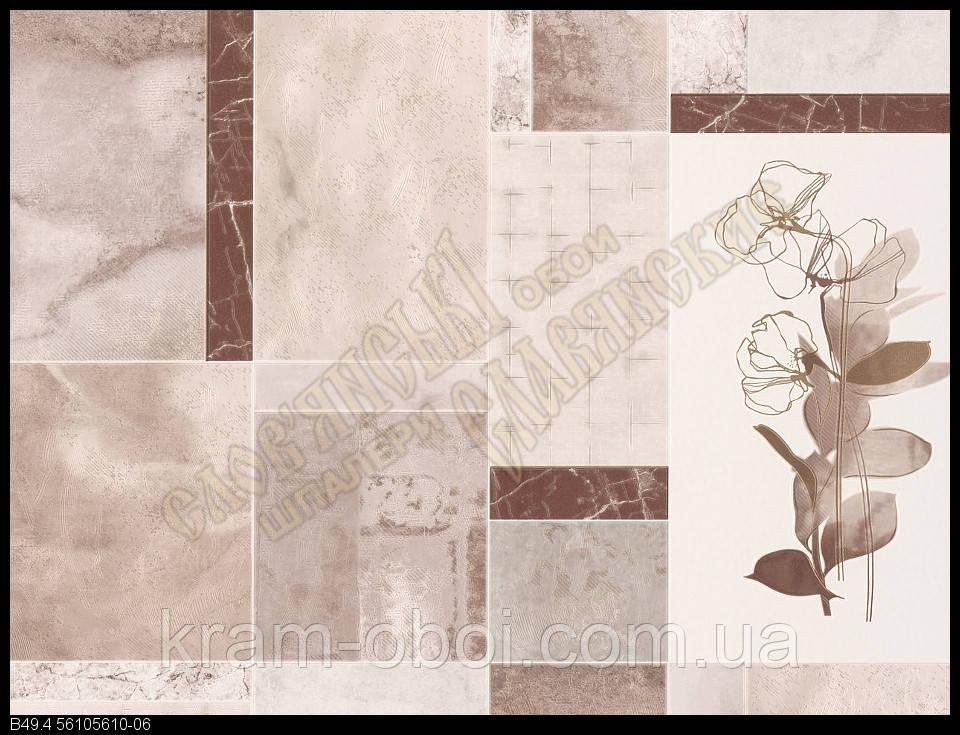 Обои Славянские Обои КФТБ виниловые на бумажной основе супер мойка 9В49 Гротеск 5610-06