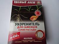 """Укоренитель для саженцев семян и рассады  """"Чистый лист"""" 300 гр"""