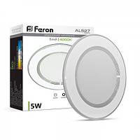 Светодиодный светильник встраиваемый светильник Feron AL527 5w  серебро, фото 1