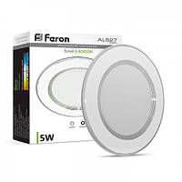 Светодиодный светильник встраиваемый светильник Feron AL527 5w  серебро