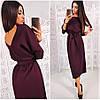 Свободное платье цвета марсала Anett (Код 410)